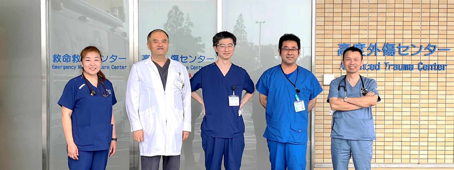 笑顔の島根大学医学部救急医学講座スタッフ4人